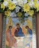 Дорогие братья и сестры! Сердечно поздравляем всех вас с праздником Святой Троицы!